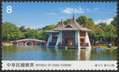 Sp.662 Taiwan Scenery Postage Stamps – Taichung City