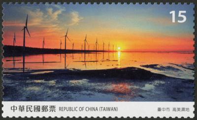 (特662.4)特662 寶島風情郵票-臺中市