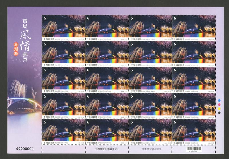 Sp.668.10彩色
