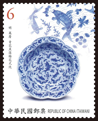 Sp.671 Ancient Chinese Art Treasures Postage Stamps — Blue and White Porcelain (Issue of 2018)