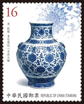 (特671.4)特671 古物郵票 — 青花瓷(107年版)