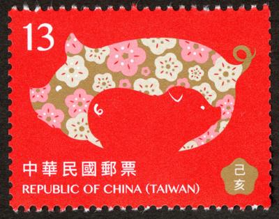 (特672.2)特672 新年郵票(107年版)