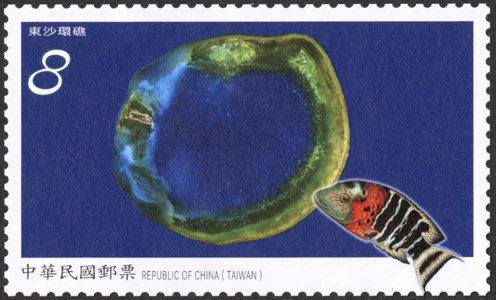 Sp.674 Dongsha Atoll National Park Postage Stamps