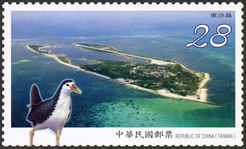 (特674.4)特 674 東沙環礁國家公園郵票
