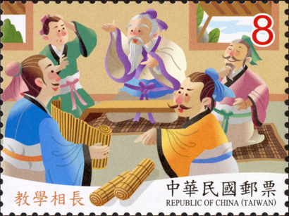 Sp.675 Chinese Idiom Stories Postage Stamps (Issue of 2019)