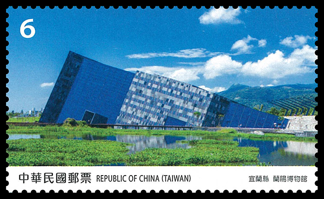 Sp.679 Taiwan Scenery Postage Stamps — Yilan County