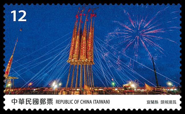 (特679.3)特679 寶島風情郵票-宜蘭縣