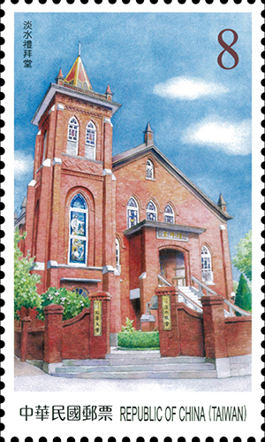 Sp.680 Famous Church Architecture in Taiwan Postage Stamps (Issue of 2019)
