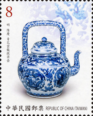 Sp.682 Ancient Chinese Art Treasures Postage Stamps — Blue and White Porcelain (Issue of 2019)
