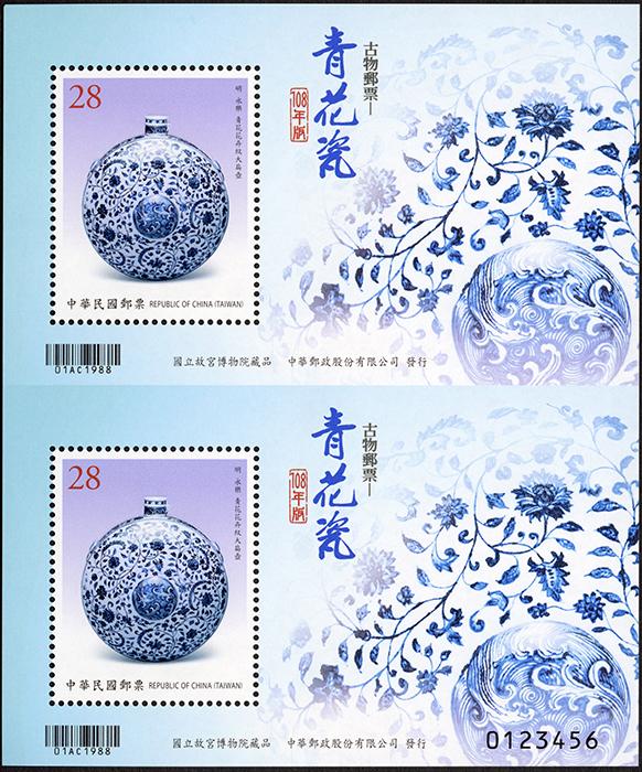 (特682.50)特682 古物郵票 — 青花瓷(108年版)