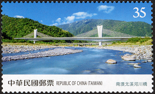 (Sp.687.2)Sp.687 Completion of the Suhua Highway Improvement Project Postage Stamps