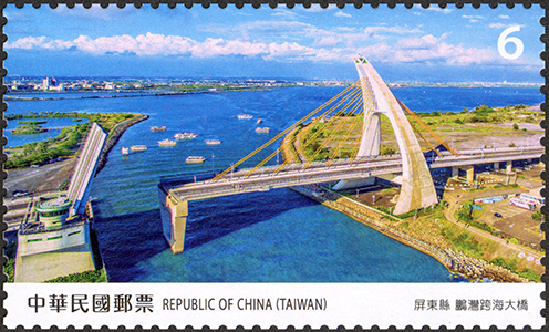 Sp.688 Taiwan Scenery Postage Stamps — Pingtung County