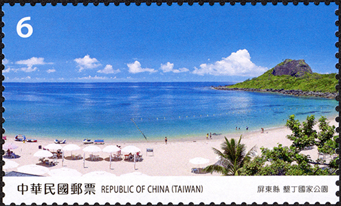 (Sp.688.2)Sp.688 Taiwan Scenery Postage Stamps — Pingtung County