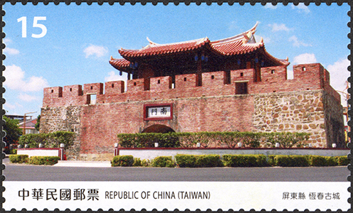 (Sp.688.4)Sp.688 Taiwan Scenery Postage Stamps — Pingtung County