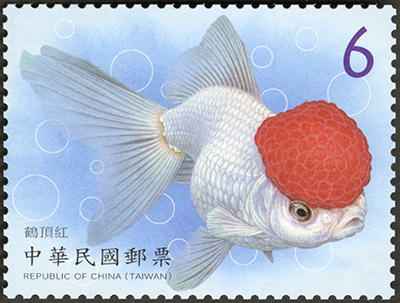 Sp.689 Aquatic Life Postage Stamps — Goldfish (II)&type=100