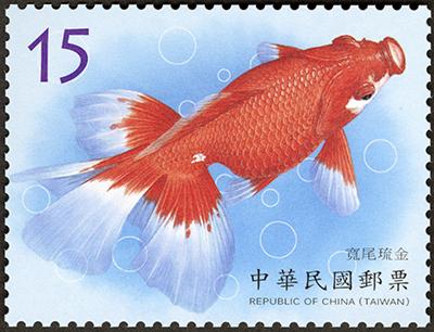 特689 觀賞水族生物郵票-金魚(第2輯)