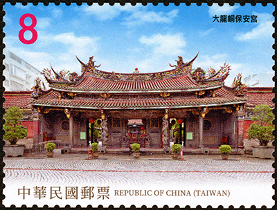 Sp.690 Taiwan Relics Postage Stamps (Issue of 2020)&type=100