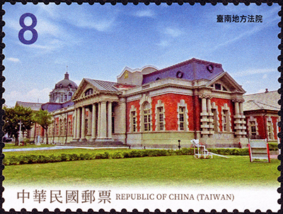 (Sp.690.2)Sp.690 Taiwan Relics Postage Stamps (Issue of 2020)
