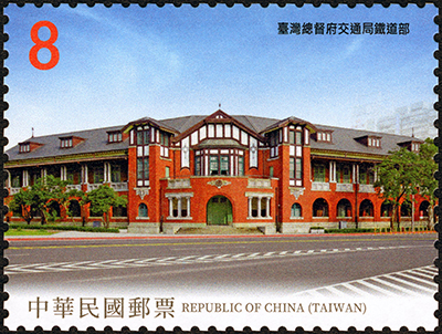(Sp.690.3)Sp.690 Taiwan Relics Postage Stamps (Issue of 2020)