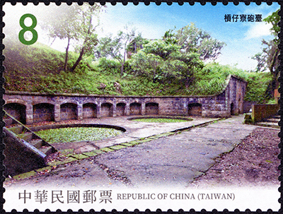(Sp.690.4)Sp.690 Taiwan Relics Postage Stamps (Issue of 2020)