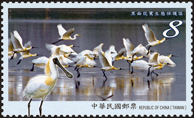 (Sp.691.2)Sp.691 Taijiang National Park Postage Stamps