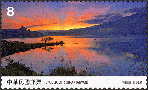 Sp.695 Taiwan Scenery Postage Stamps — Nantou County