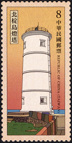 (Sp.700.3)Sp.700 Lighthouses Postage Stamps (Issue of 2020)