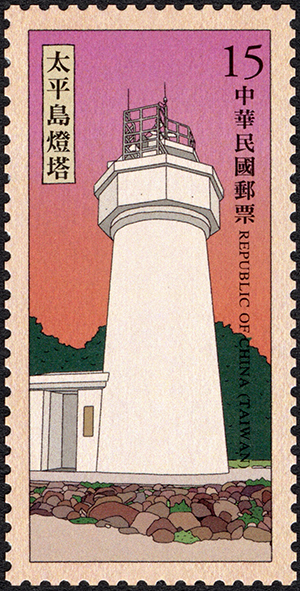 (Sp.700.5)Sp.700 Lighthouses Postage Stamps (Issue of 2020)