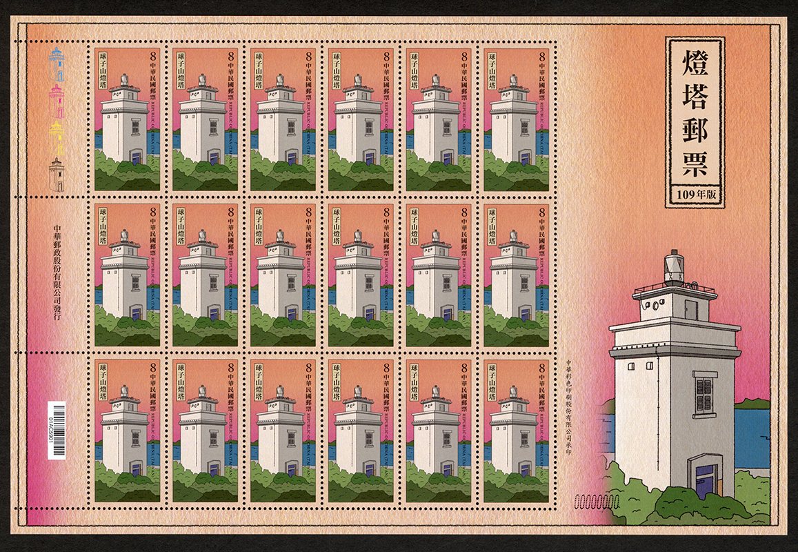 (Sp.700.10)Sp.700 Lighthouses Postage Stamps (Issue of 2020)