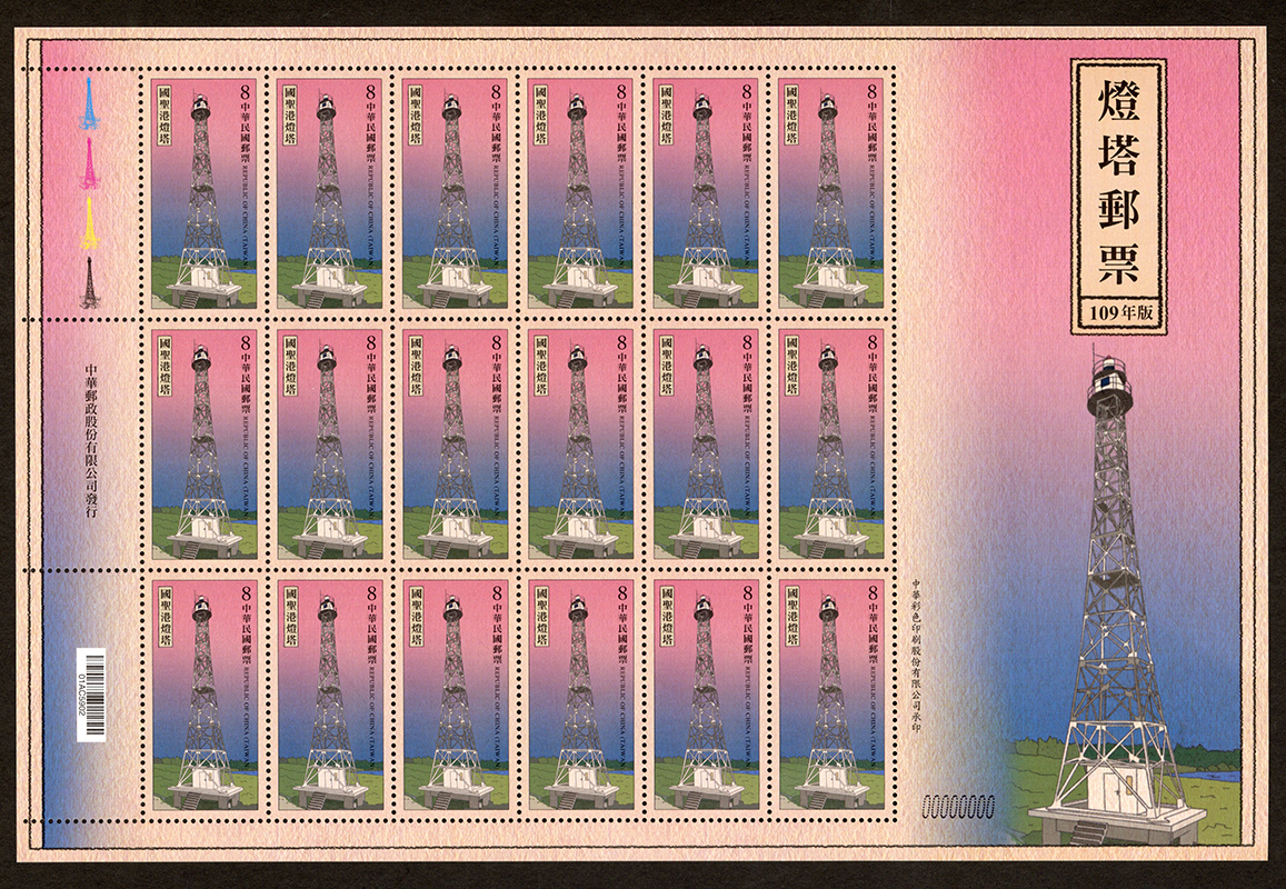 (Sp.700.20)Sp.700 Lighthouses Postage Stamps (Issue of 2020)