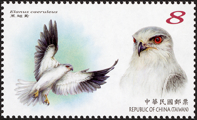 Sp.702 Conservation of Birds Postage Stamps (Issue of 2020)