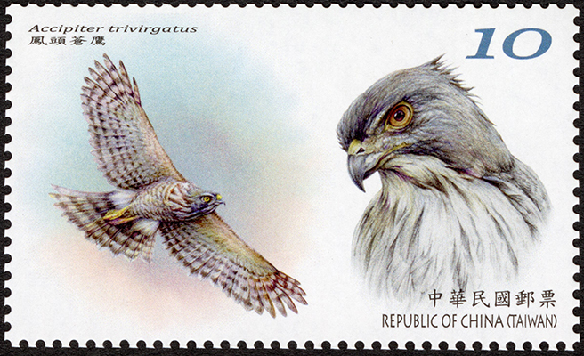 (Sp.702.3)Sp.702 Conservation of Birds Postage Stamps (Issue of 2020)
