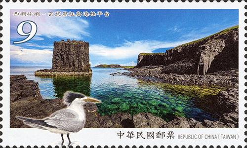 (特703.3)特703 澎湖南方四島國家公園郵票