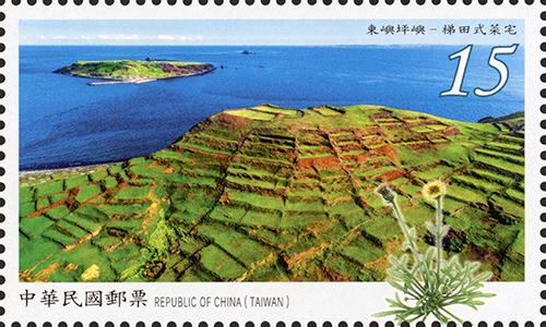 (特703.4)特703 澎湖南方四島國家公園郵票