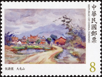 Sp.706 Modern Taiwanese Paintings Postage Stamps (Issue of 2021)