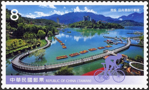 Sp.707 Bike Paths of Taiwan Postage Stamps (Issue of 2021)