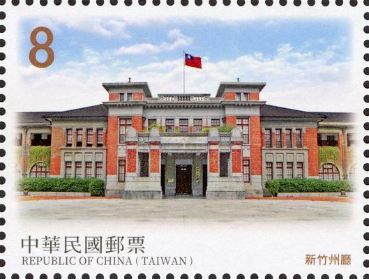 (特708.2)特708 臺灣古蹟郵票(110年版)