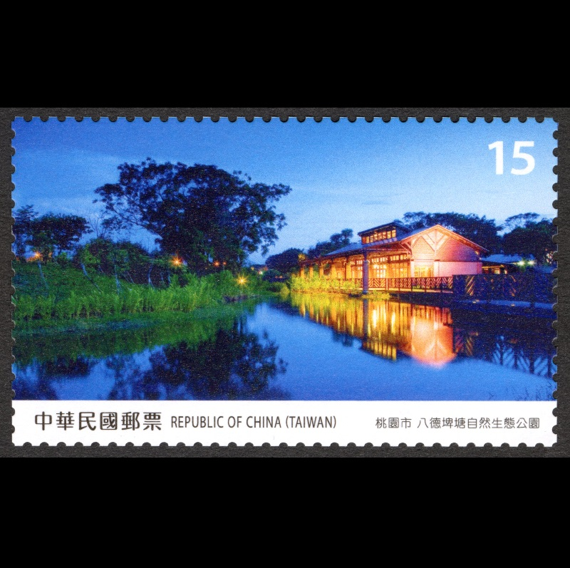 (Sp.712.2)Sp.712 Taiwan Scenery Postage Stamps —Taoyuan City