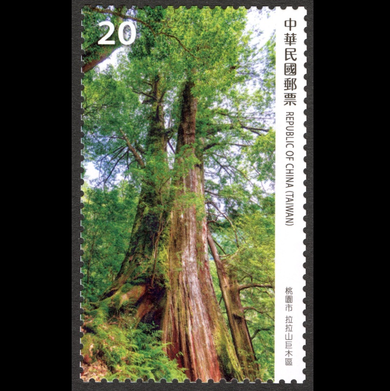 (Sp.712.3)Sp.712 Taiwan Scenery Postage Stamps —Taoyuan City