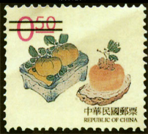 Definitive 115 Ancient Chinese Engraving Art Postage Stamps (Second Print,Continued II) (1999)