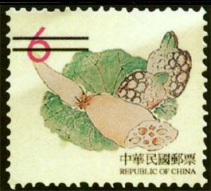 常115  2版十竹齋書畫譜郵票(續2)