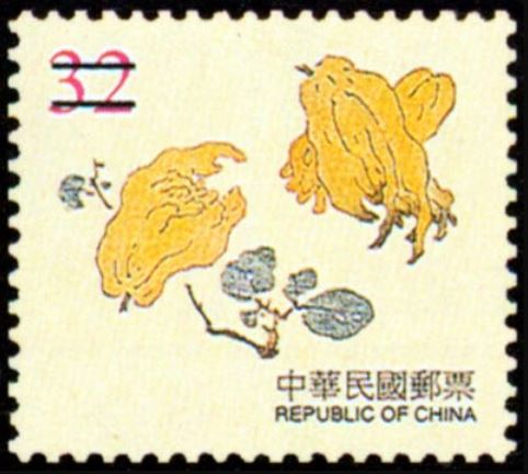 Definitive 1152nd Print of Ancient Chinese Engraving Art Postage Stamps (Continued III) (2000)