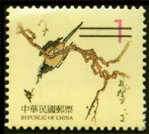 Definitive 115 Second Print of Ancient Chinese Engraving Art Postage Stamps (Continued I) (1999)