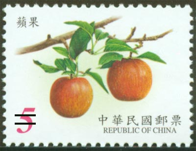 Definitive 118 Fruits Postage Stamps (I)