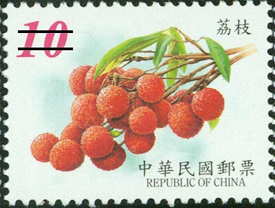 (D118.10)Definitive 118cFruits Postage Stamps(III)