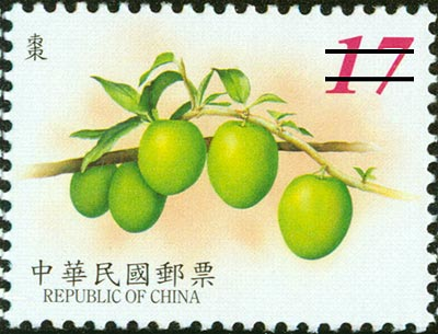 (D118.11)Definitive 118cFruits Postage Stamps(III)