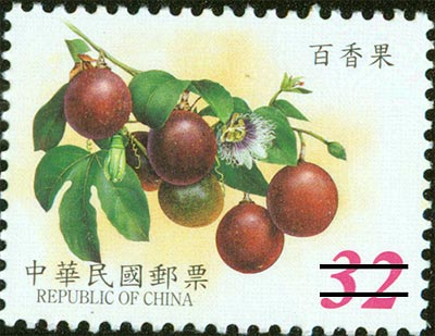 (D118.12)Definitive 118cFruits Postage Stamps(III)