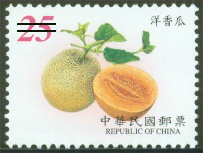 常118水果郵票(第1輯)