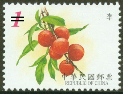 Definitive 118 Fruits Postage Stamps(II)
