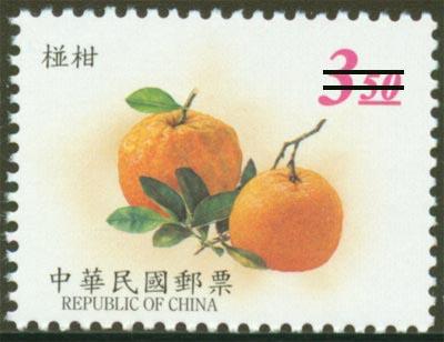 (常118.6)常118 水果郵票(第2輯)